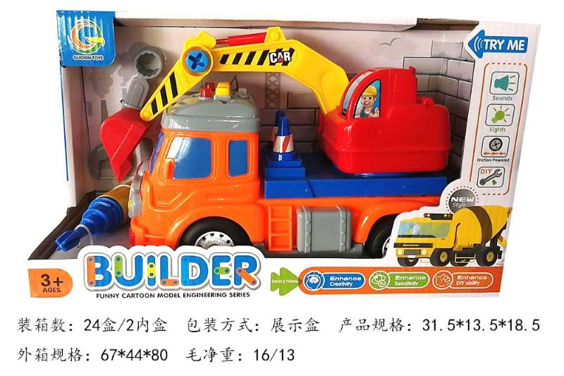 Educational self-chambering assembled toys No.TA247848