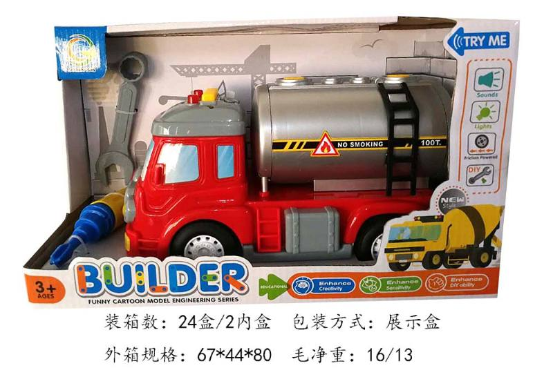 Educational self-chambering assembled toys No.TA247850