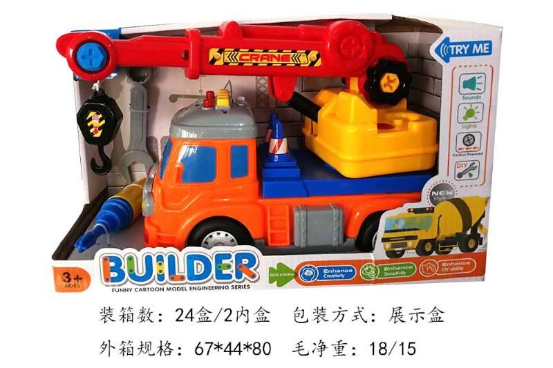 Educational self-chambering assembled toys No.TA247851