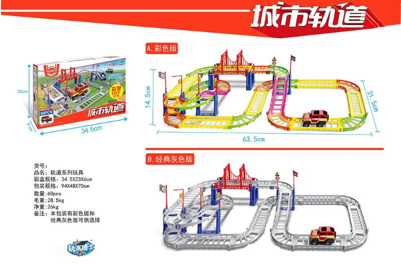 Electric City Railcar (Color Edition) No.TA249460
