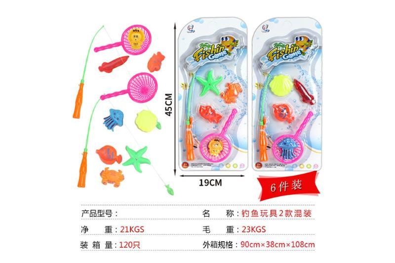 Fishing toy No.TA252139