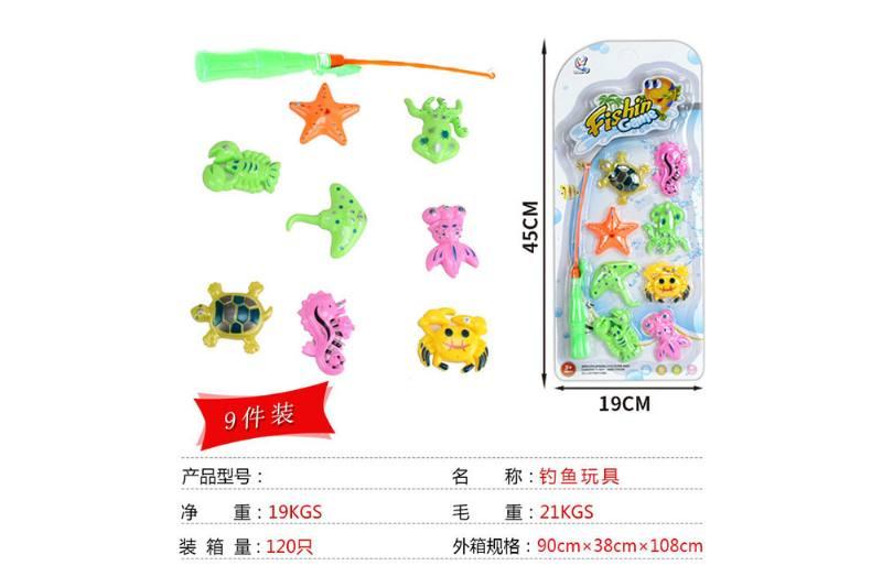 Fishing toy No.TA252140