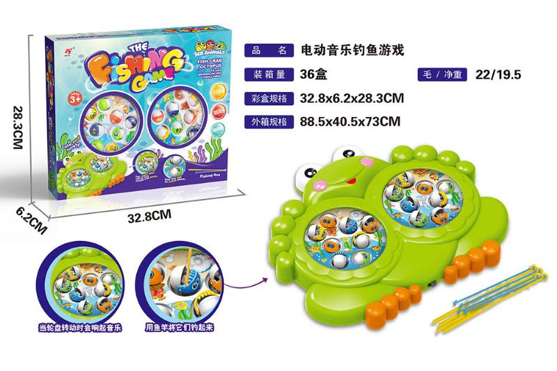 New product puzzle electric music fishing puzzle fishing cartoon electric fishin No.TA252964