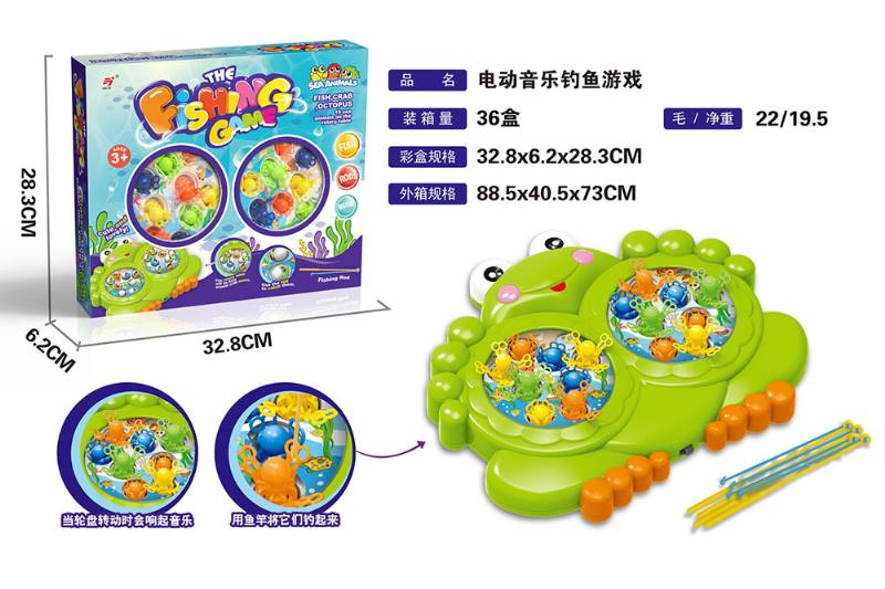 New product puzzle electric music fishing puzzle fishing cartoon electric fishin No.TA252965