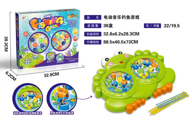 New product puzzle electric music fishing puzzle fishing cartoon electric fishin No.TA252966