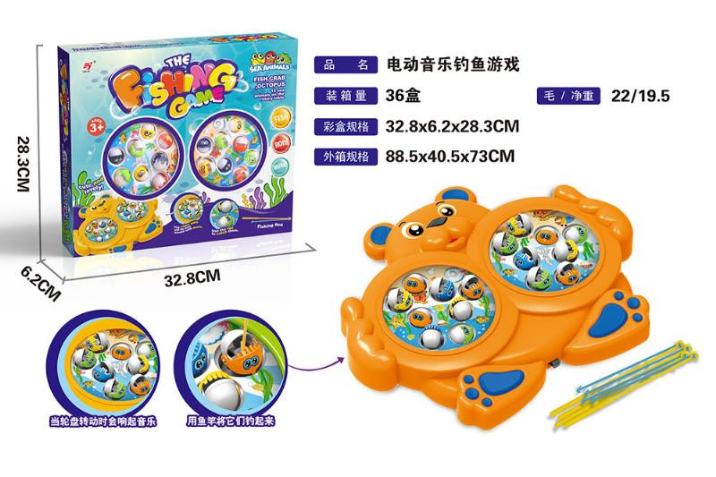 New product puzzle electric music fishing puzzle fishing cartoon electric fishin No.TA252967