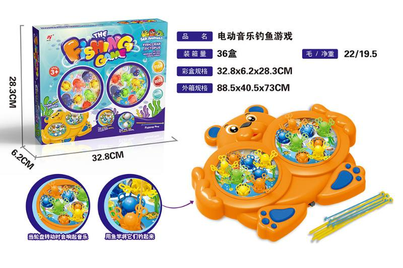 New product puzzle electric music fishing puzzle fishing cartoon electric fishin No.TA252968