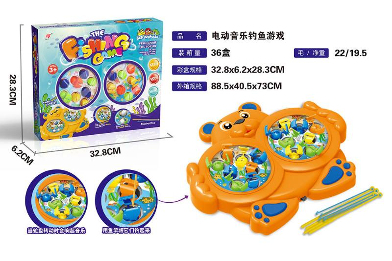 New product puzzle electric music fishing puzzle fishing cartoon electric fishin No.TA252969