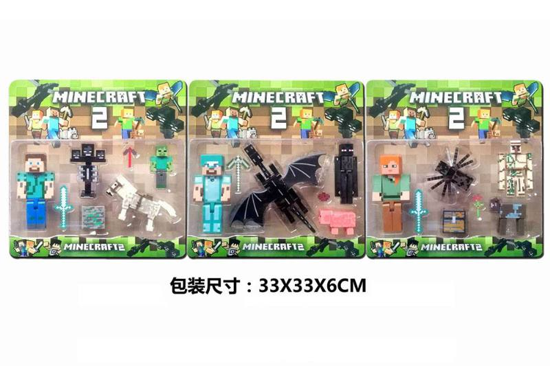 5 inch my world doll (lighting sound) 1 +3-5 inch animal 1-2 +3-4 inch doll 1 +3 No.TA251094
