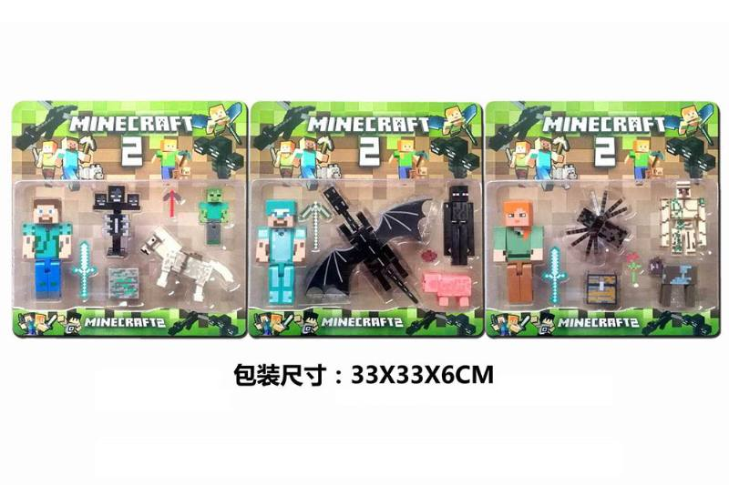 5 inch my world doll 1 +3-5 inch animal 1-2 +3-4 inch doll 1 +3.5-7.5 inch BOSS  No.TA251096