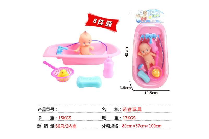 Bath toys No.TA252106