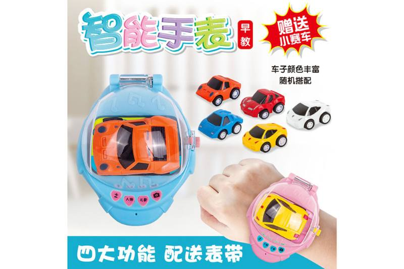 Watch toy, social person, early education, toy watch, car No.TA253752