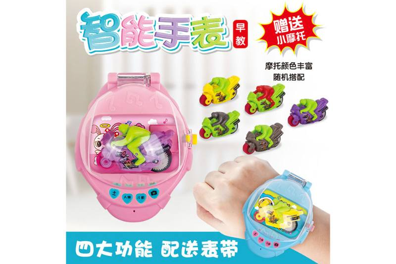 Watch toy, social person, early education, toy watch, motorcycle No.TA253753