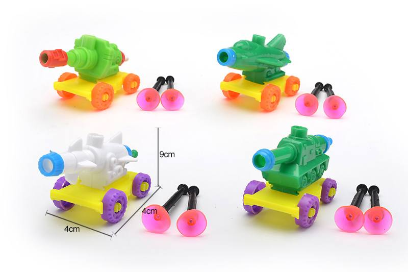 Gifts, planes, cannons, soft-ball launchers, small toysNo.TA256202