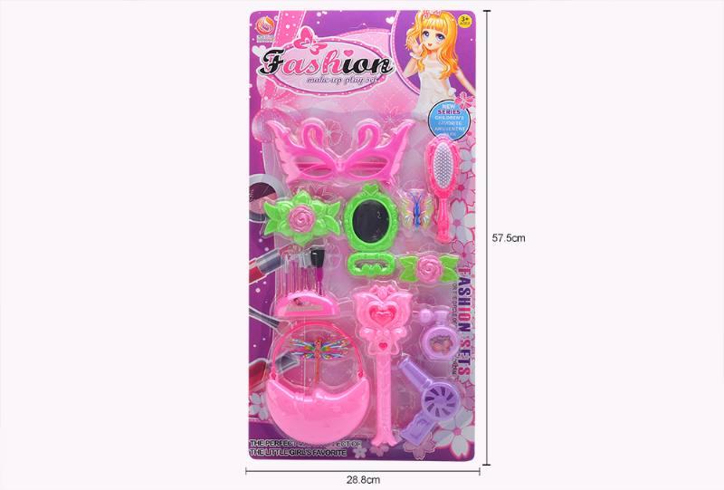 Jewelry toy No.TA253860