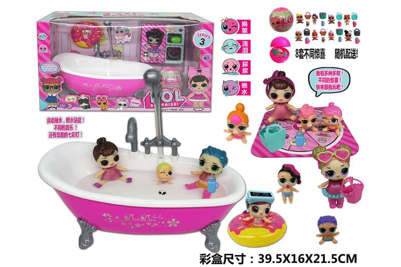 Surprise doll colorful flash music electric tub automatic pumping water spray No.TA253301