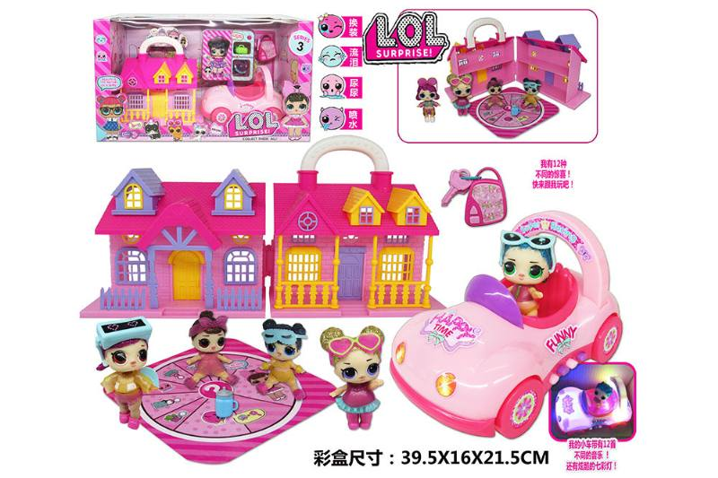 Surprise doll villa with colorful flash music cartoon car car key No.TA253302