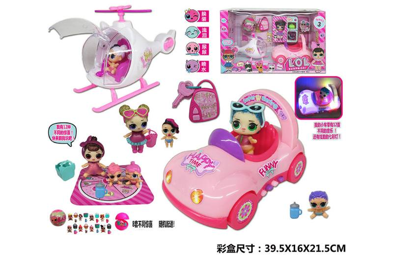 Surprise doll plane and colorful flash music cartoon car car key No.TA253303