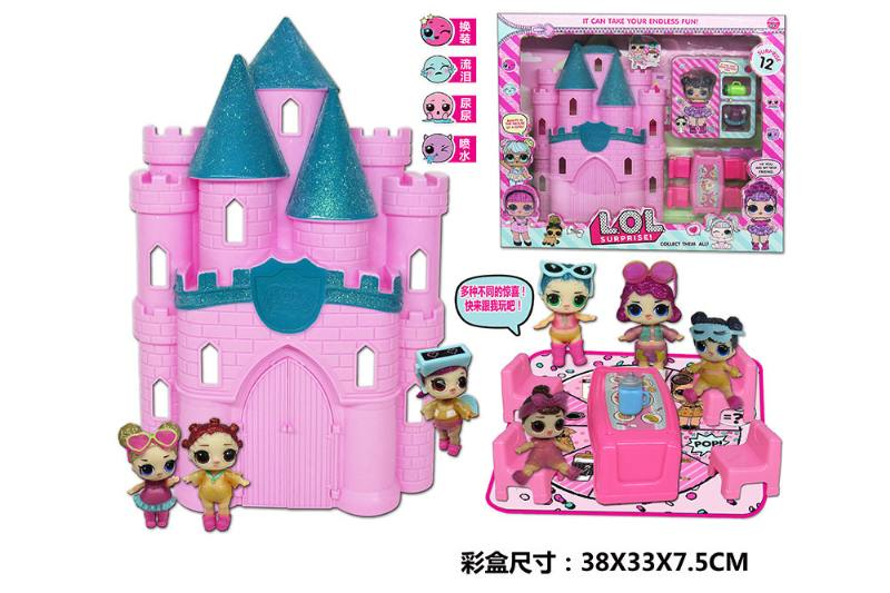 Surprise Doll Castle with Gold Powder Table and Chair Set No.TA253304