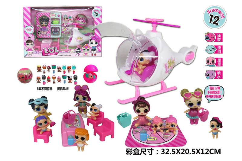 Surprise doll plane No.TA253305