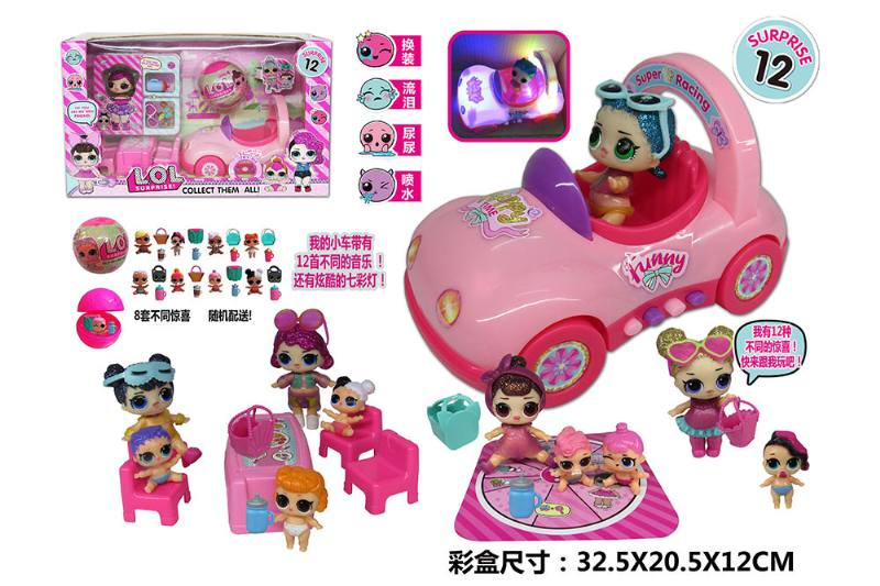 Surprise Doll Villa with Colorful Flash Music Cartoon Car No.TA253306