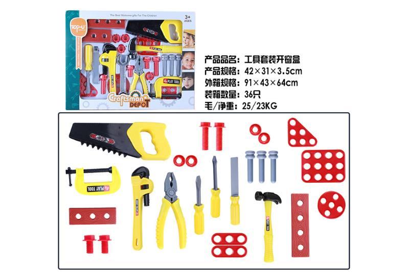Play house toy tool set No.TA253313