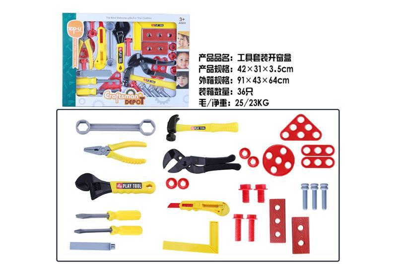 Play house toy tool set No.TA253314