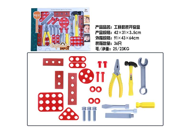Play house toy tool set No.TA253315