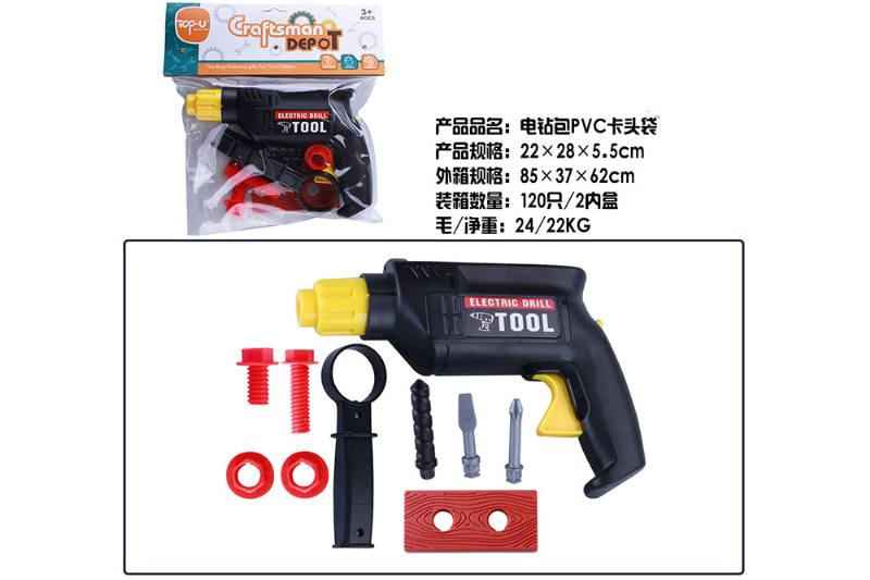 Play house toy drill bag No.TA253316