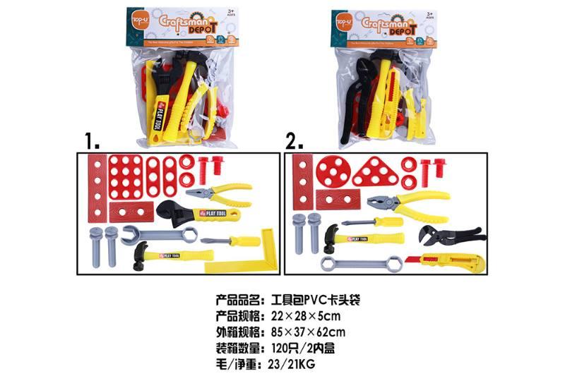 Play house toy kit No.TA253317