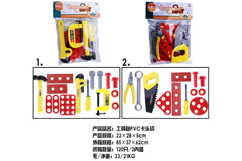 Play house toy kit No.TA253318