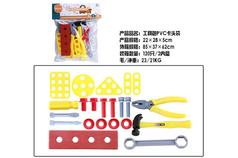Play house toy kit No.TA253319