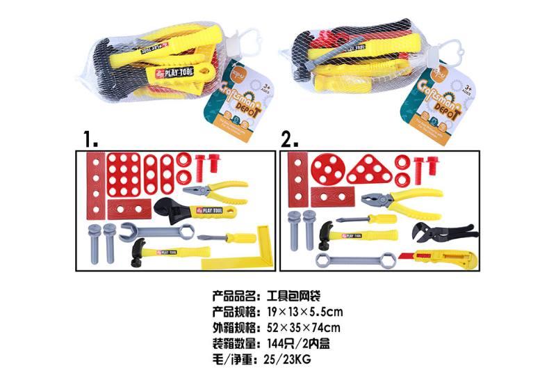 Play house toy tool set No.TA253321