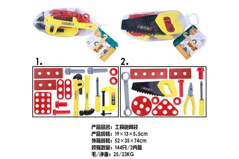 Play house toy tool set No.TA253322