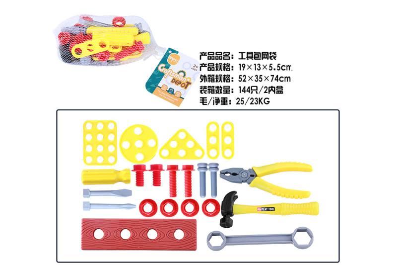 Play house toy tool set No.TA253323