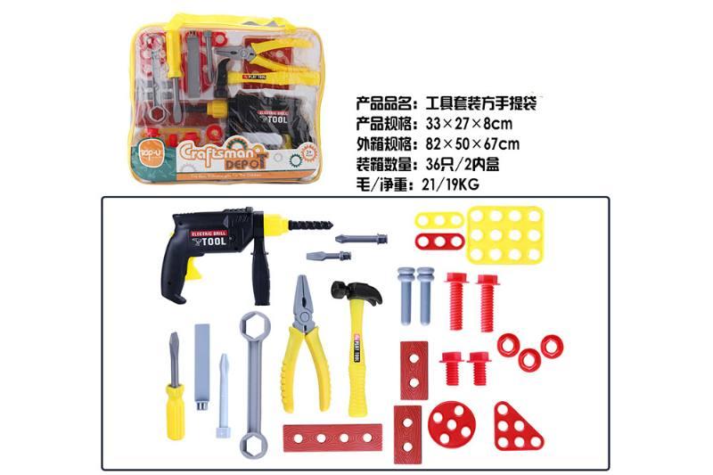 Play house toy tool set No.TA253324