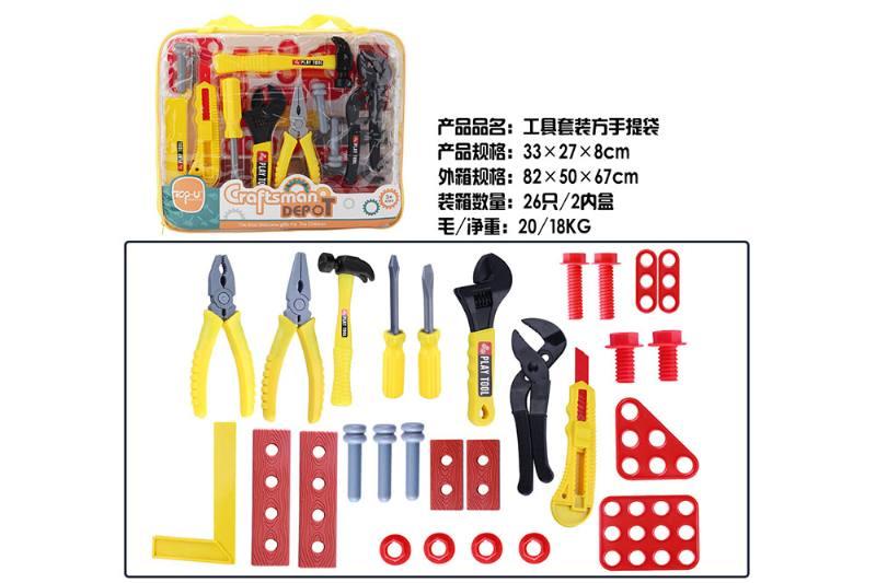 Play house toy tool set No.TA253325