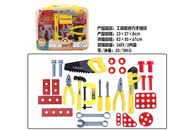 Play house toy tool set No.TA253326