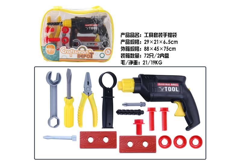 Play house toy tool set No.TA253327