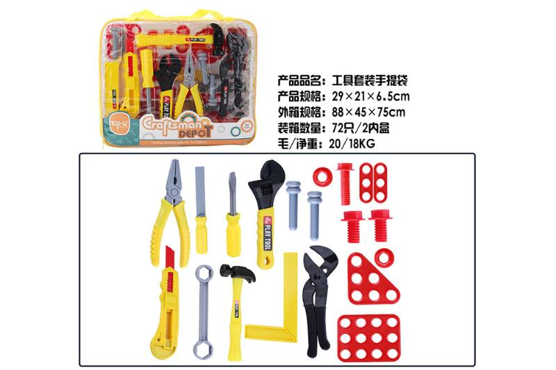 Play house toy tool set No.TA253328