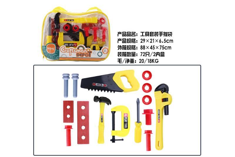 Play house toy tool set No.TA253329
