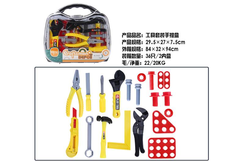 Play house toy tool set No.TA253331