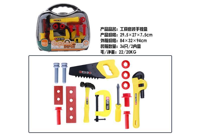Play house toy tool set No.TA253332