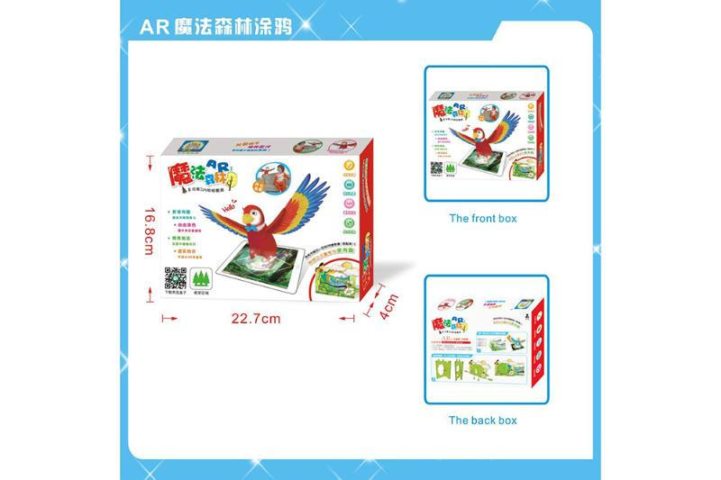 Children's Houseware Toy Series Photo Frame Parrot No.TA213284