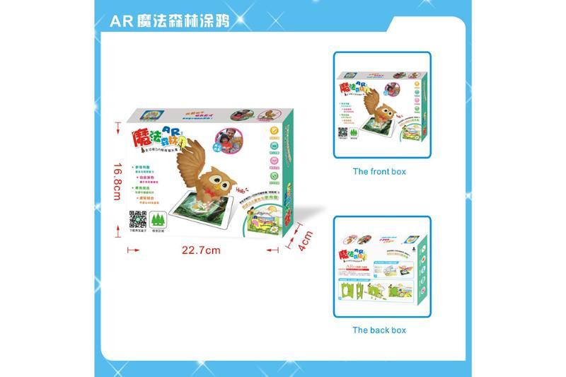 Children's Houseware Toys Series Photo Frame Owl No.TA213285