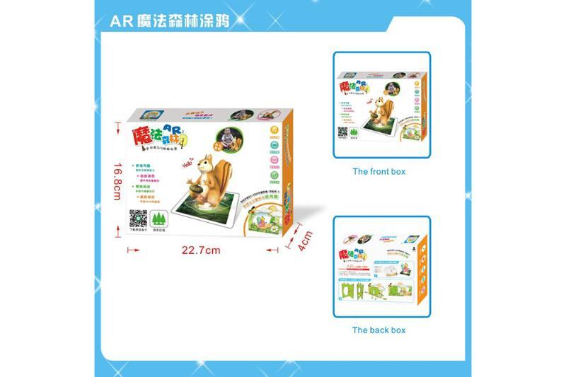 Children's Houseware Toys Series No.TA213286