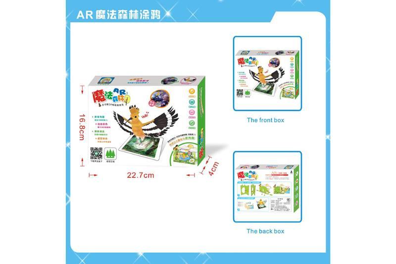 Children's Houseware Toys Series Photo Frame Hoopoe Birds No.TA213287