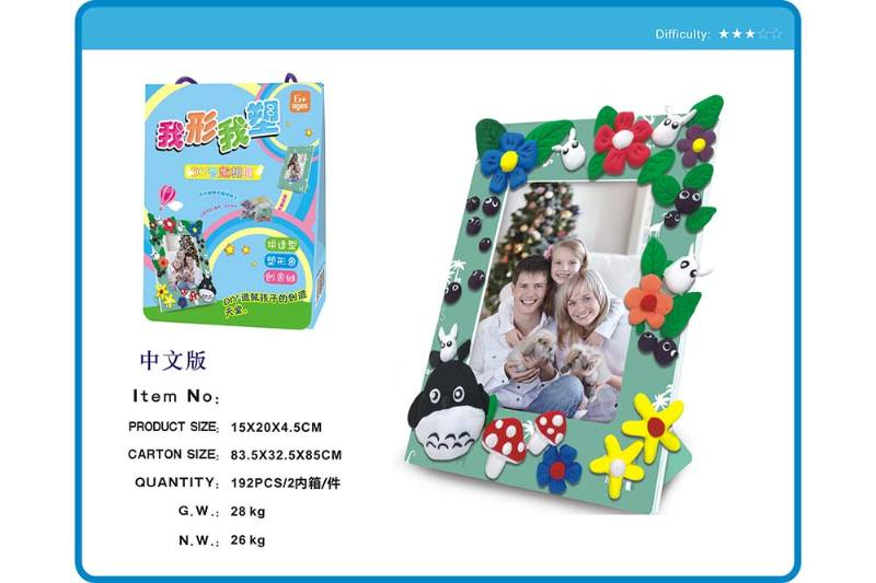 Children's Houseware Toys Series Clay Photo Frames No.TA243175