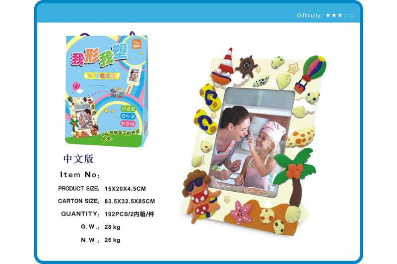 Children's Houseware Toys Series Clay Photo Frames No.TA243176