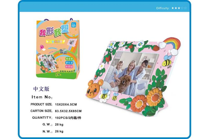 Children's Houseware Toys Series Clay Photo Frames No.TA243177